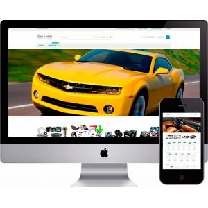 Loja Virtual Auto Peças Magento